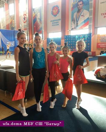 Всероссийские соревнования по художественной гимнастике «Есенинская осень» в г.Рязани