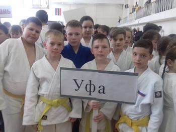 Открытый турнир по дзюдо среди юношей и девушек 2007-2008 г.р. г.Бугульма