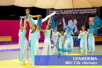 Турнир по дзюдо памяти тренеров Ф.Биктимирова и М. Адигамова