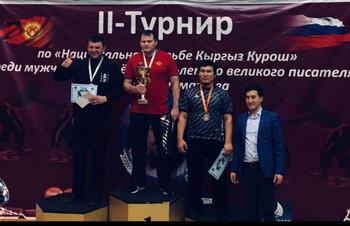 II Международный турнир по Кыргыз кореш