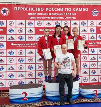 Первенство России по самбо среди юношей и девушек 2005-2006 г.р