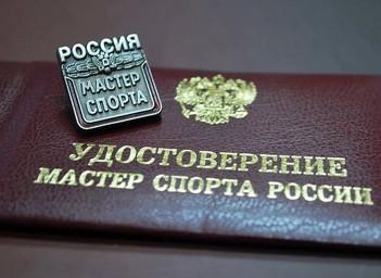 Присвоены звания Мастеров спорта России по борьбе на поясах