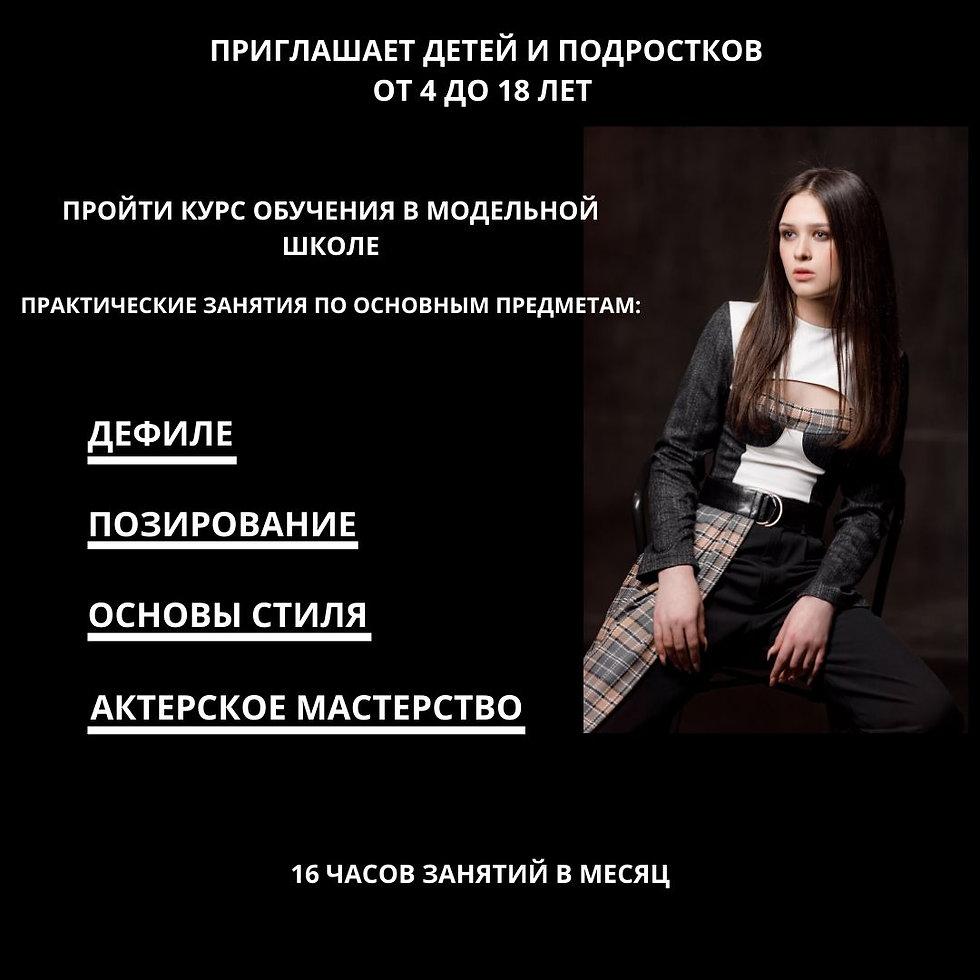 Черная Пятница Одежда Распродажа Instagr