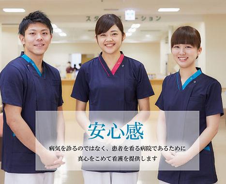 tokushuhospitalstaff_2.jpg