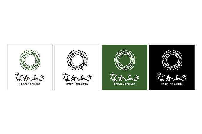 4_nakafusa_logo800_4.jpg