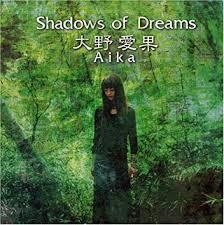 Aika: Shadows And Dreams