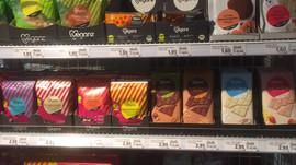 Veganz-Produkte jetzt im Coop