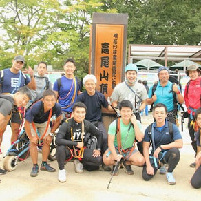富士登山チャレンジを応援
