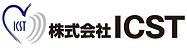 ICST_会社ロゴ.png