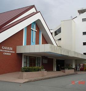 GGM Telugu Fellowship