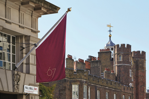 67 Pall Mall.png