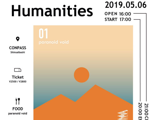 """Alternative Humanities  -paranoid void 1st single """"01"""" Release Party- @心斎橋Conpass"""