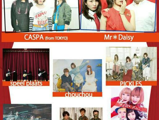 4/30 CASPA 2nd single「燈」× Mr*Daisy 3rd single ☆release party☆