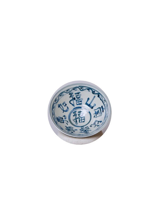 Chinoiserie trinket bowl with writing