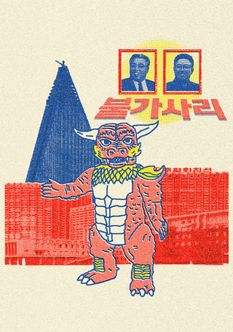 Ilustração Pulgasari (2016).png