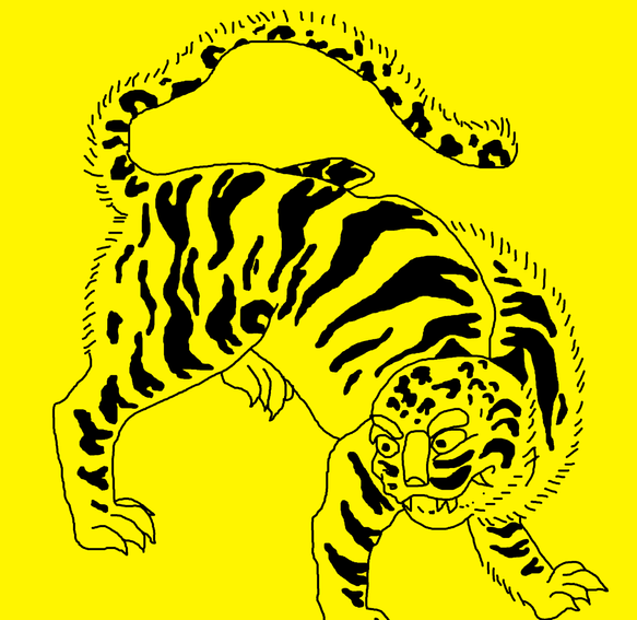 tigre 3.png