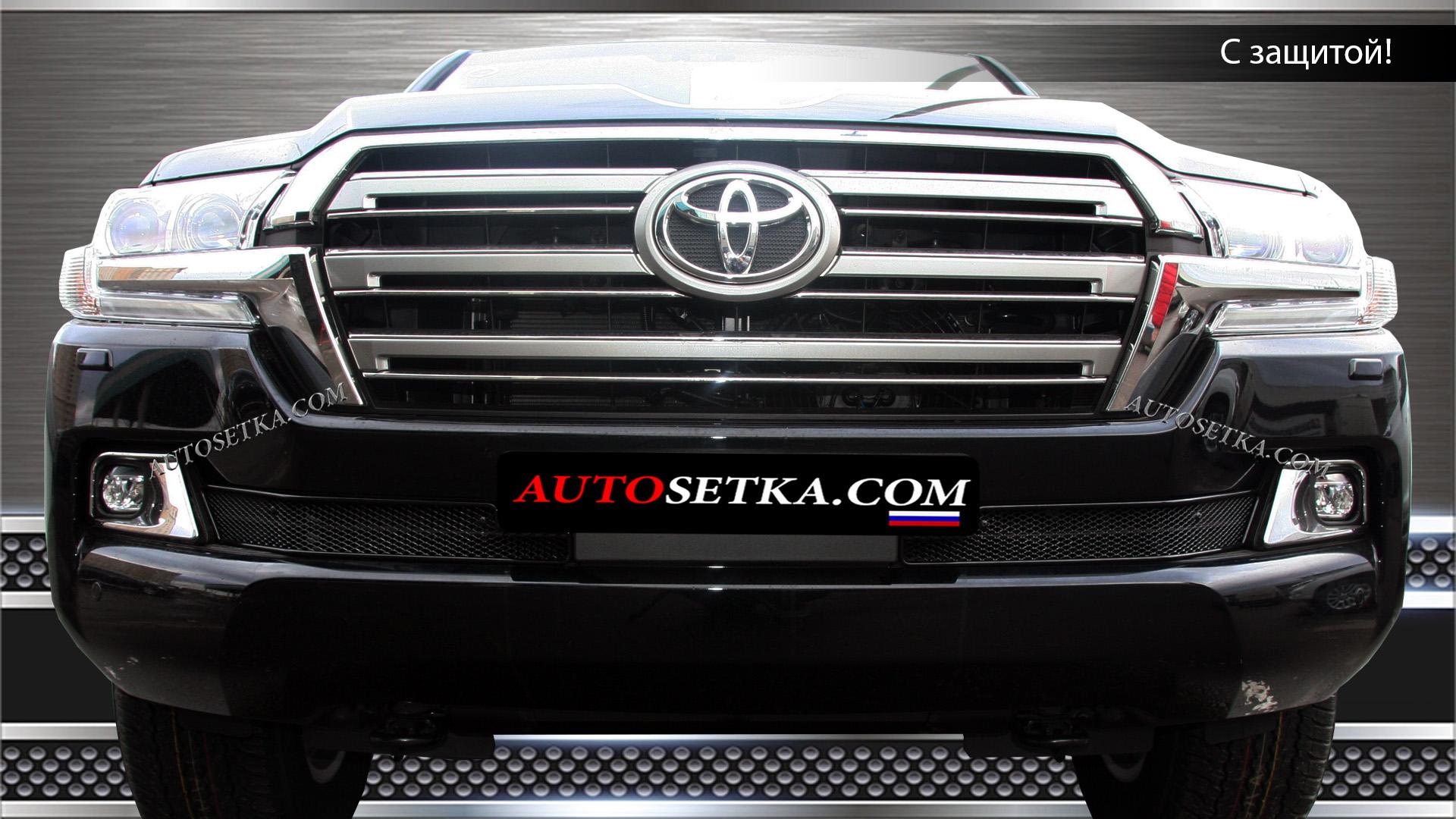 Toyota Land Cruiser 200 (2015-)