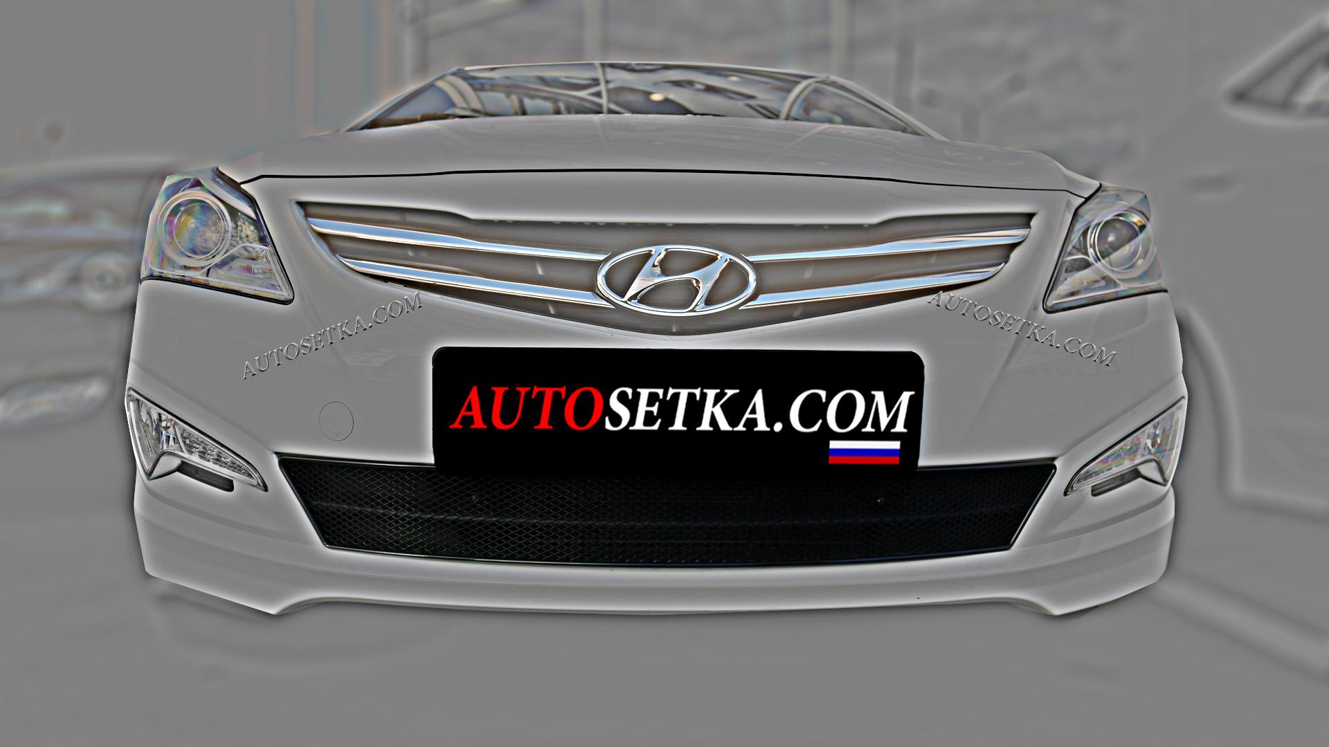 Hyundai Solaris (2014-)