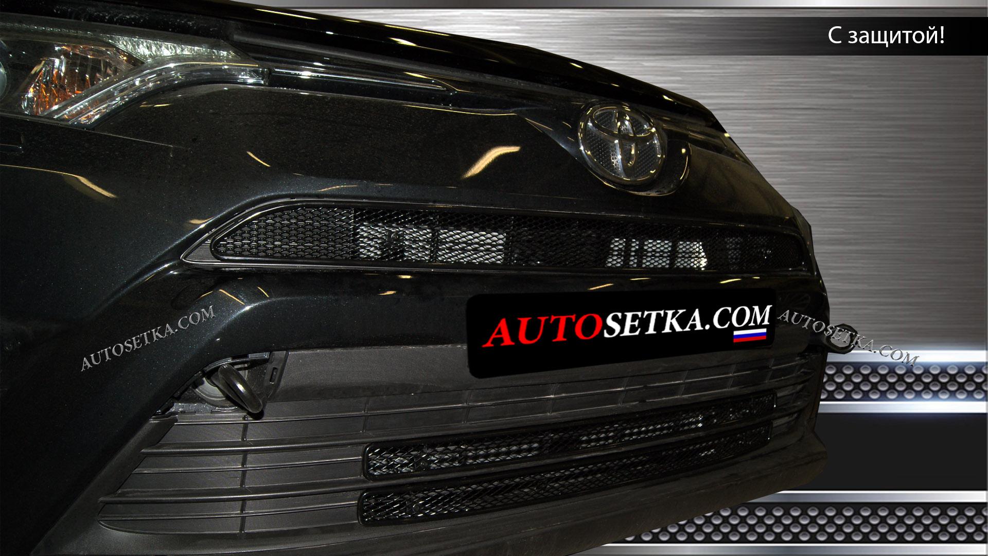 Toyota Rav 4 2015 (без камеры)