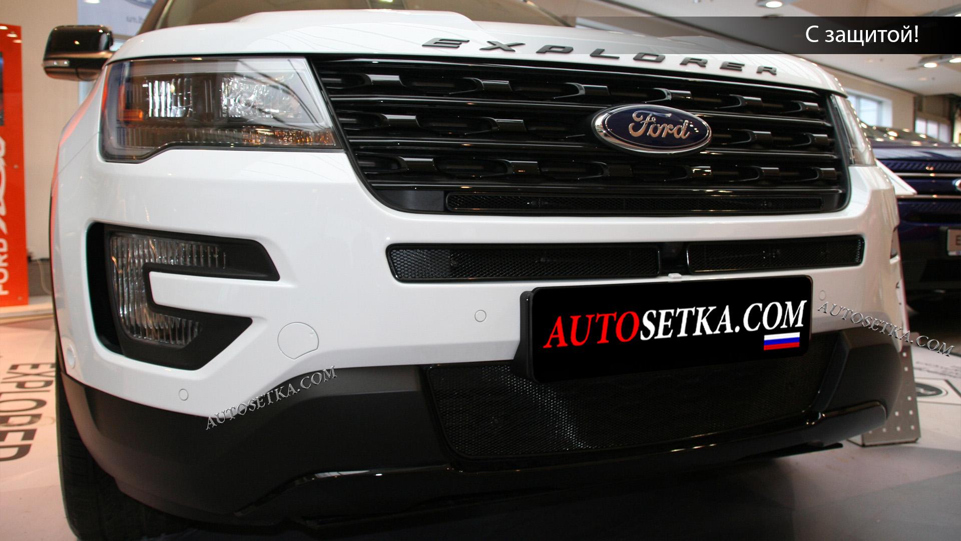 Ford Explorer (2015-)