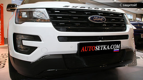 Premium защита радиатора Ford Explorer (2015-) Х
