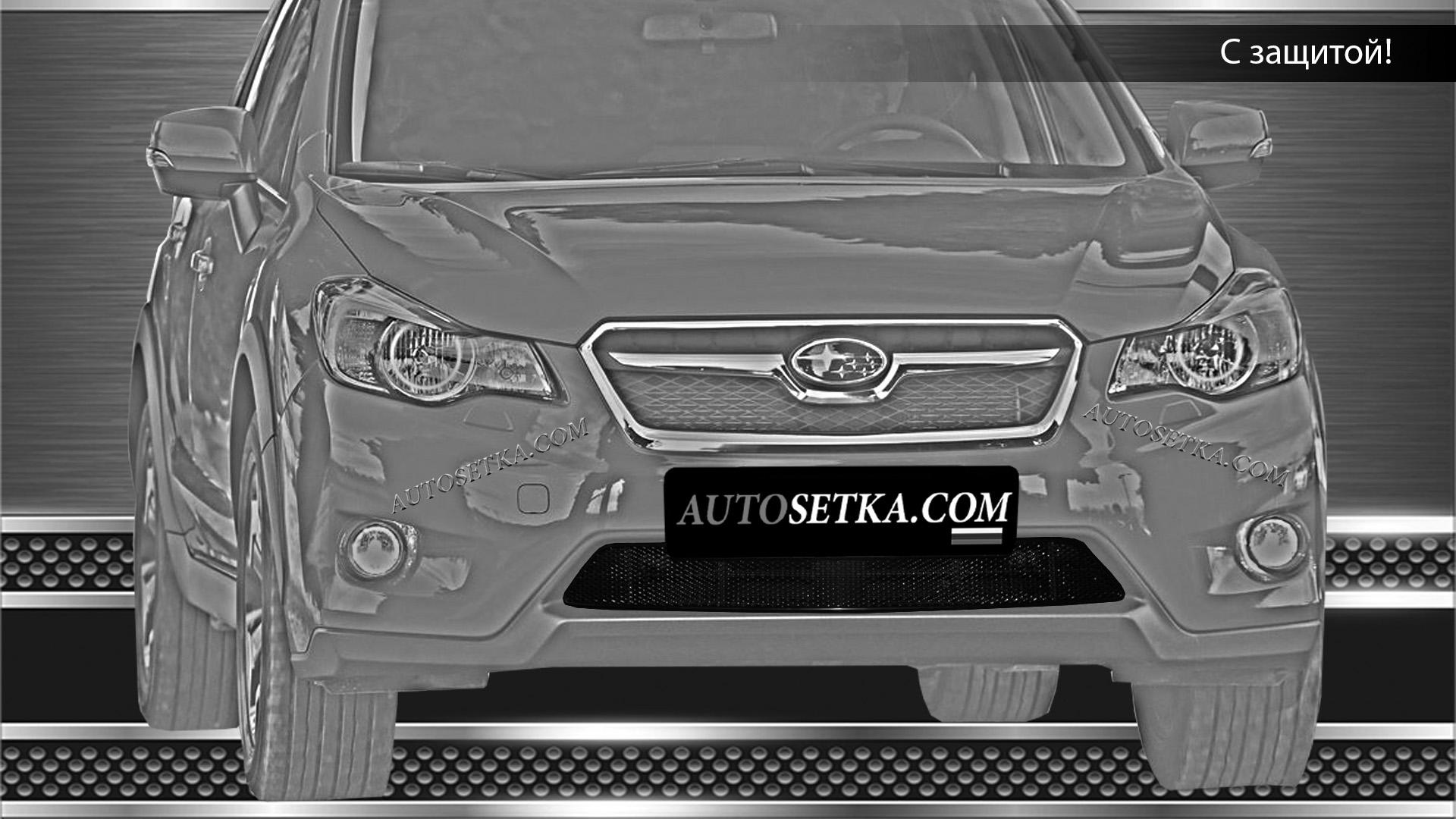 Subaru XV (2013-)