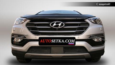 Защита радиатора Hyundai Santa Fe Monte Carlo (2015-)
