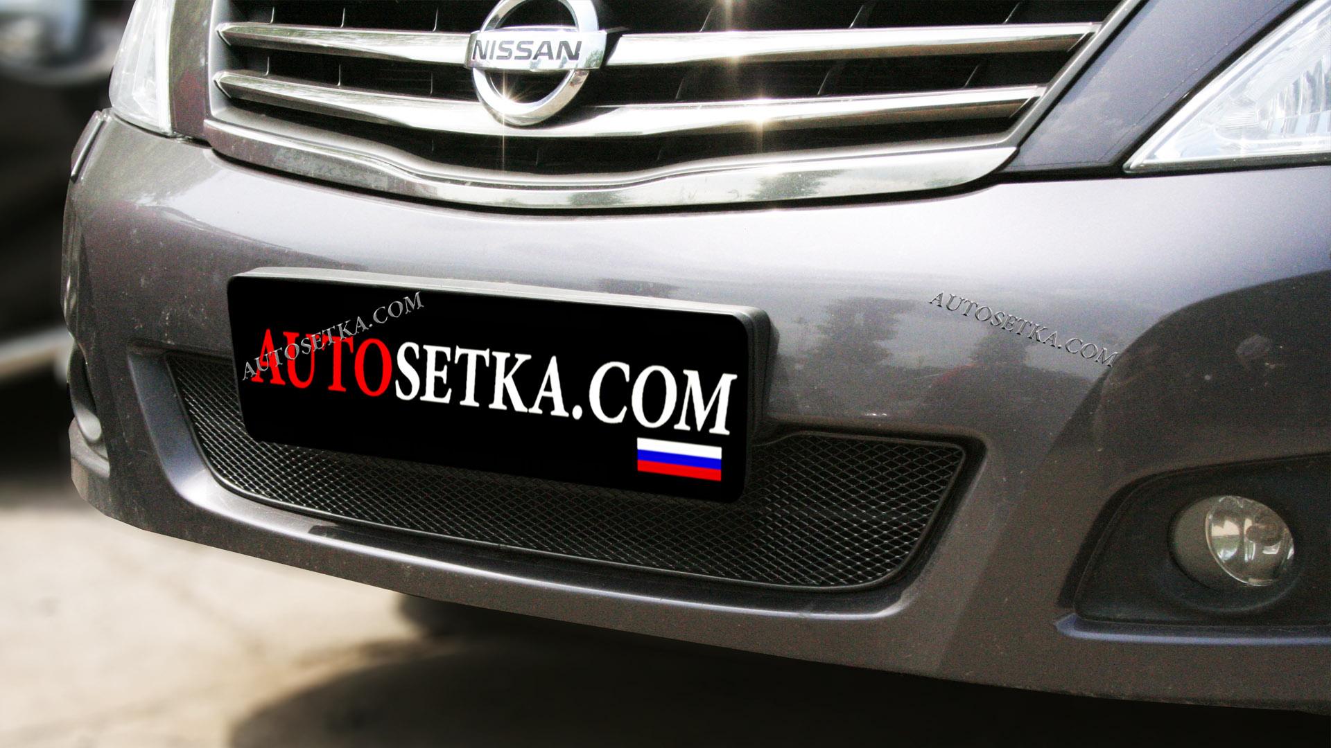 Nissan Teana (2011-2014)