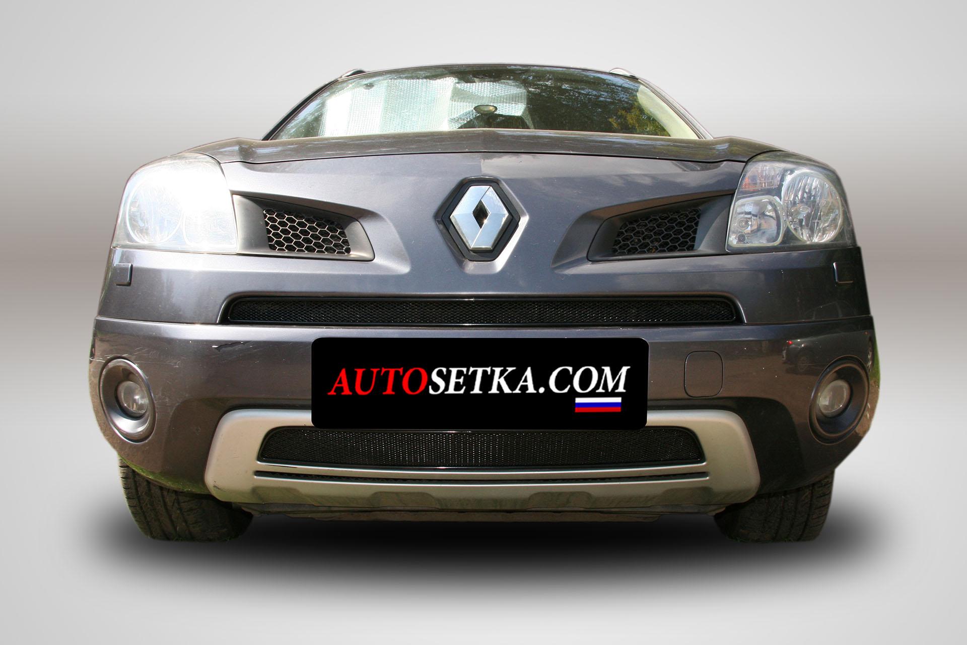 Renault Koleos (2008-2011) С накладкой.