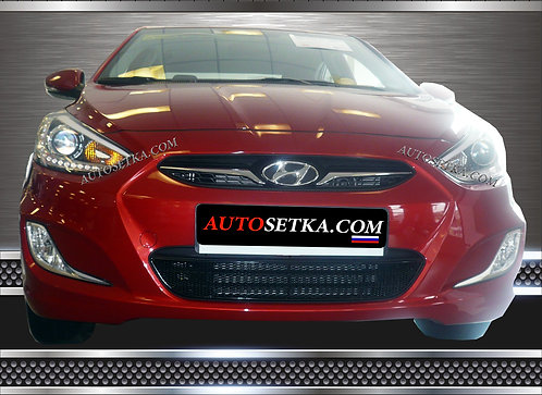 Premium защита радиатора Hyundai Solaris 2011-14 Х