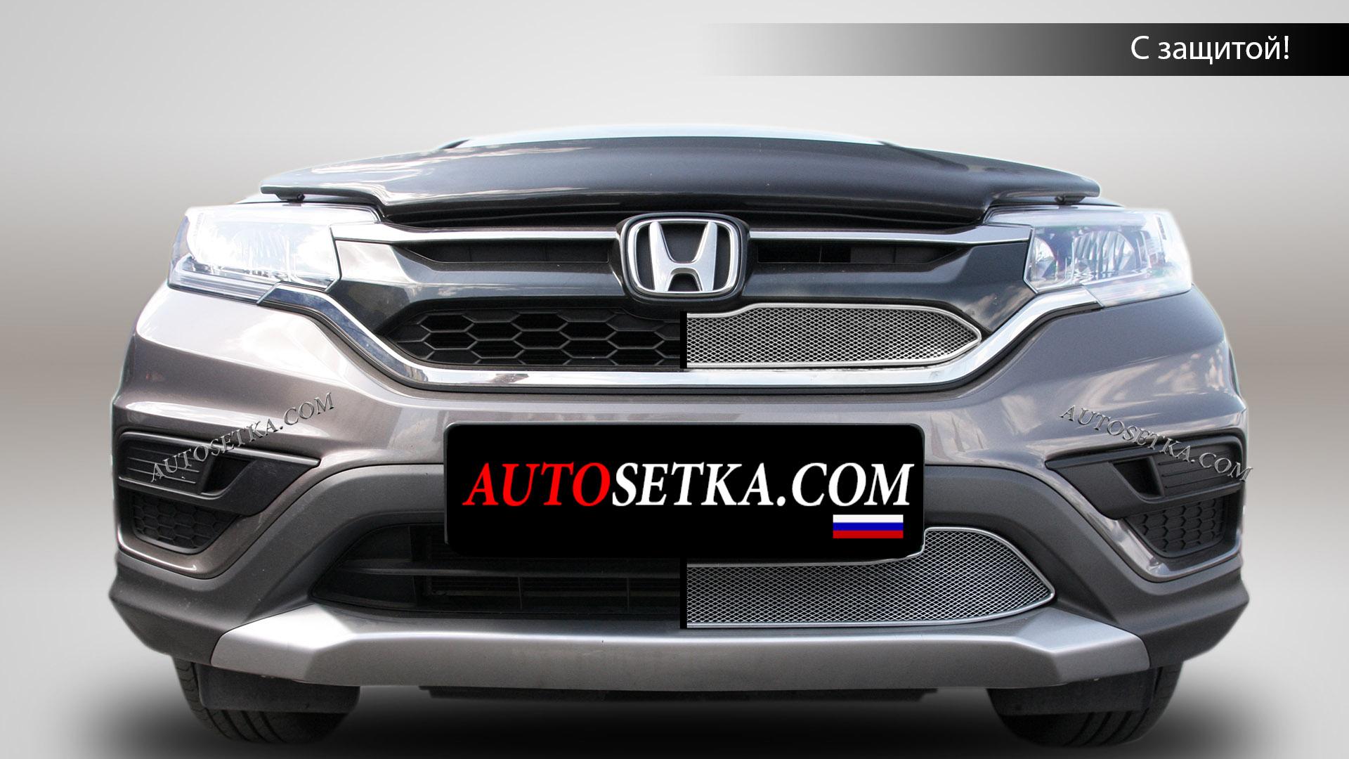 Honda CRV - (2015-)
