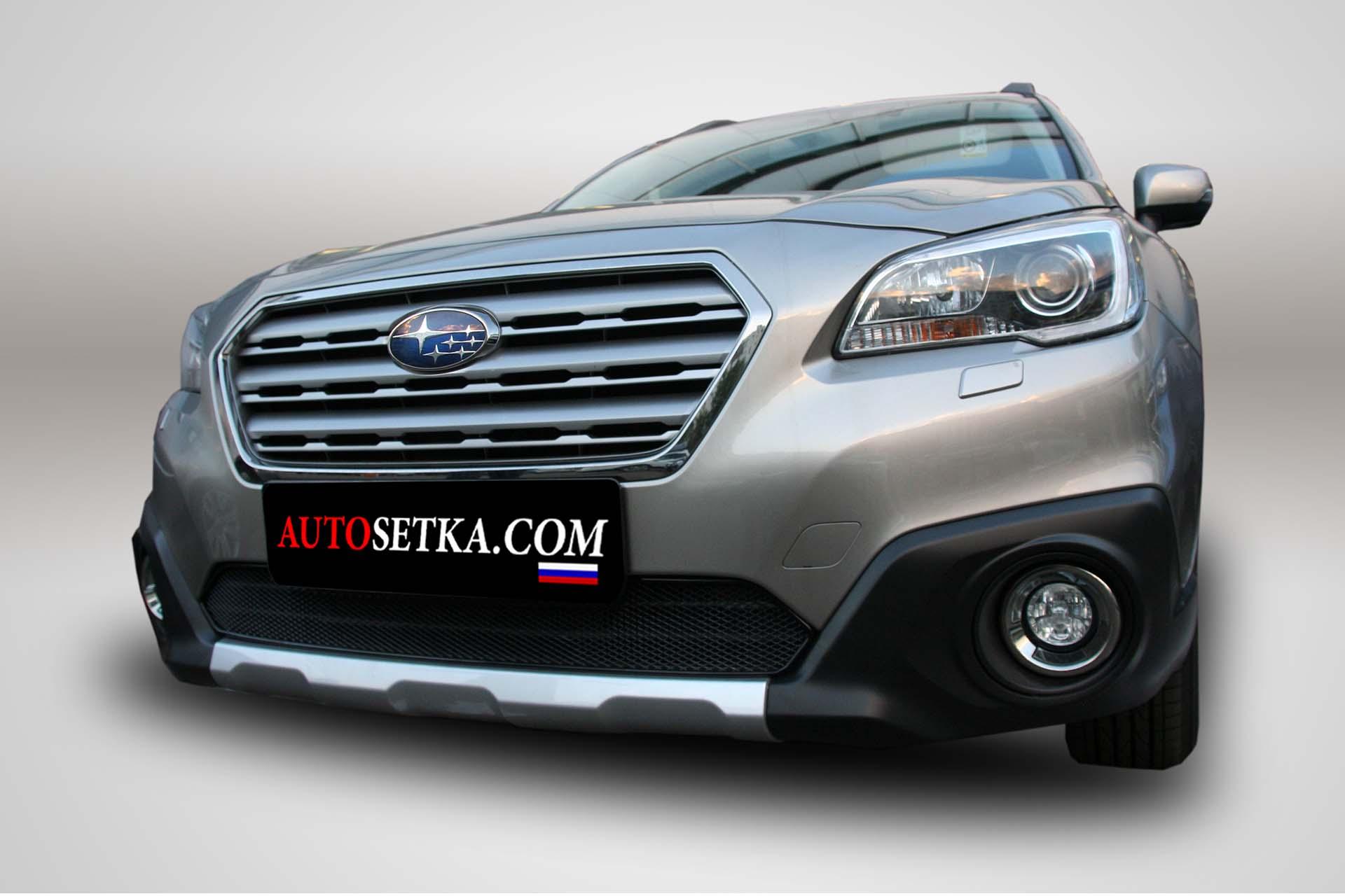 Subaru Outback (2016-)