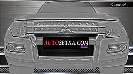 Premium защита изготовленная  для Mitsubishi Оutlander Комплект из 2-х частей!