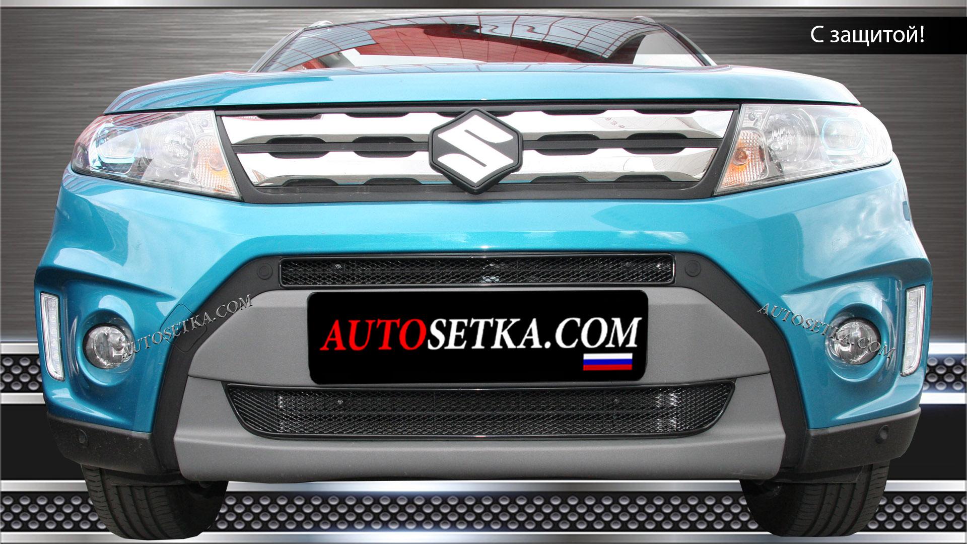 Suzuki Vitara 2015 без дек. накладки