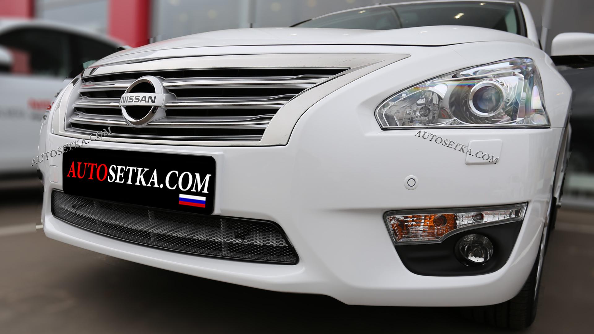 Защита радиатора Nissan Teana 2014-