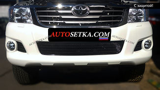 защита радиатора Toyota Hilux (2012-).
