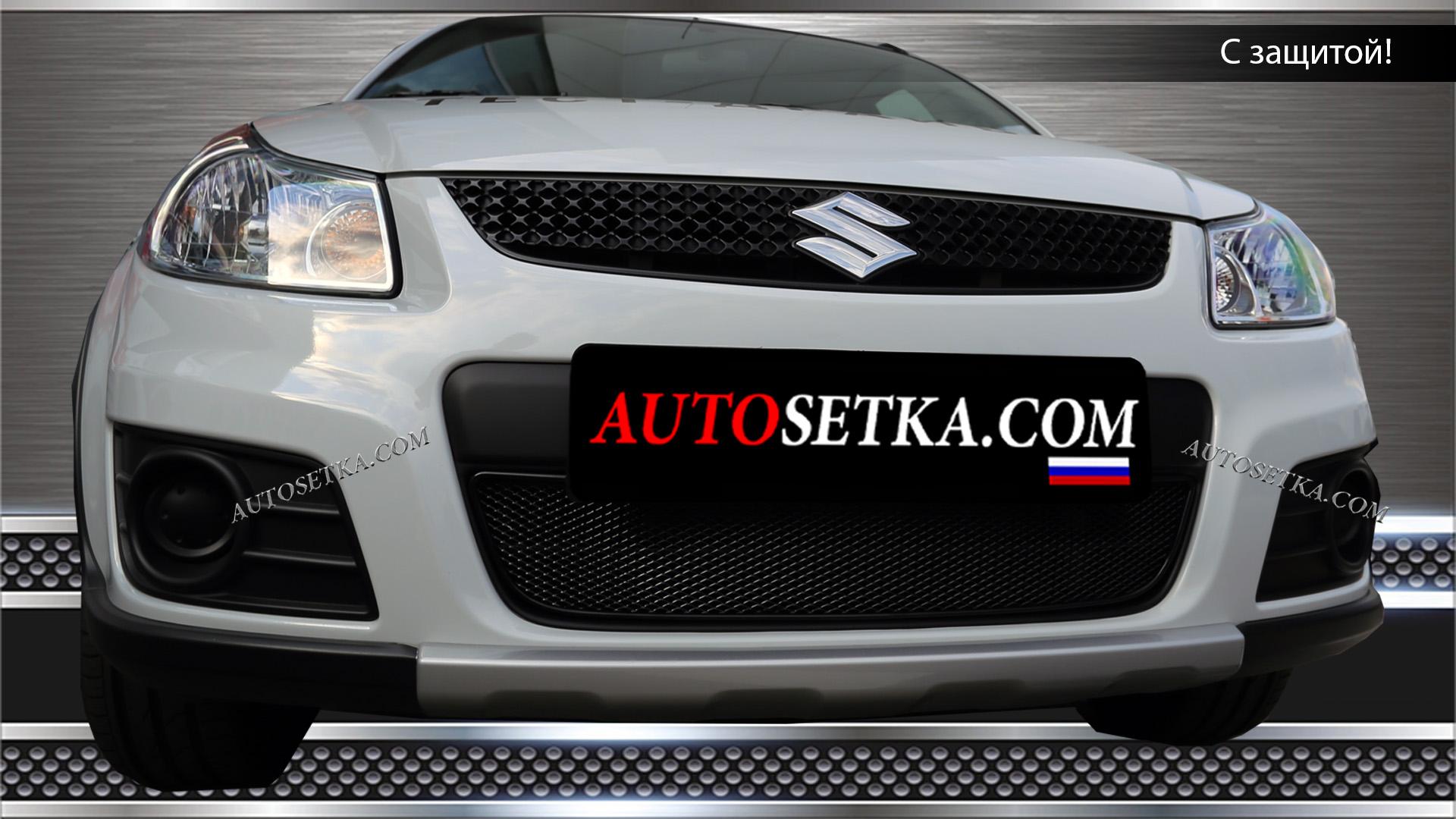 Suzuki SX4 Classic (2010-2013)