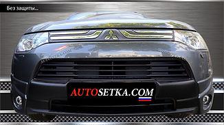Защита радиатора Mitsubishi Outlander (2012-2015)