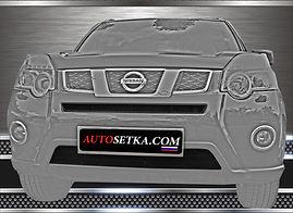 Premium защита изготовленная  для Nissan X-Trail Комплект из 2-х частей!