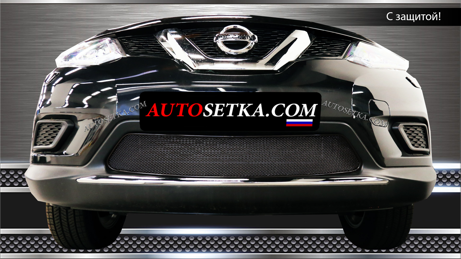 Nissan X-Trail 2015 без парктроников