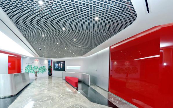 Loop - Huawei Offices HCMC Vietnam.jpg