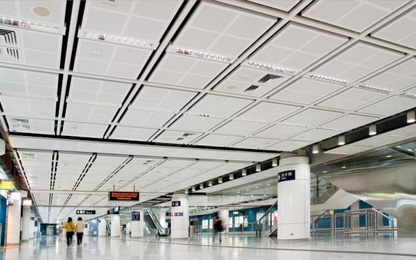 Linear Ceilings - KCRC West Rail Tuen Mu