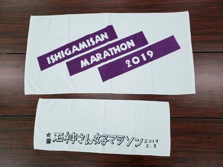 2018/11/25 参加賞