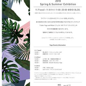 2019 Spring Summer EXHIBITION