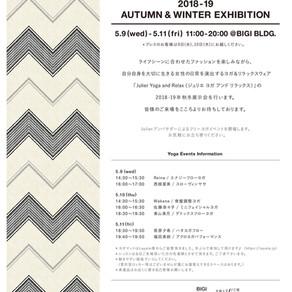 2018-19 Autumn Winter EXHIBITION