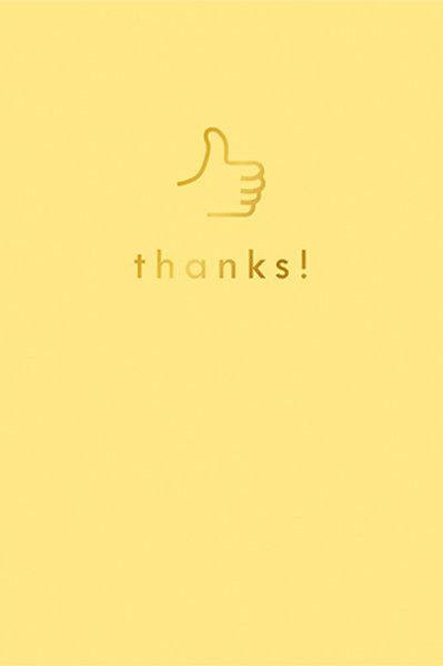 Card - Thanks!