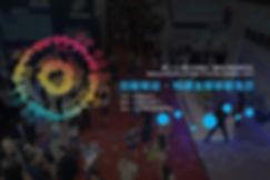 BIRTV2019-banner.jpg