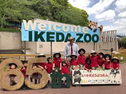 イベント: Ikeda Zoo