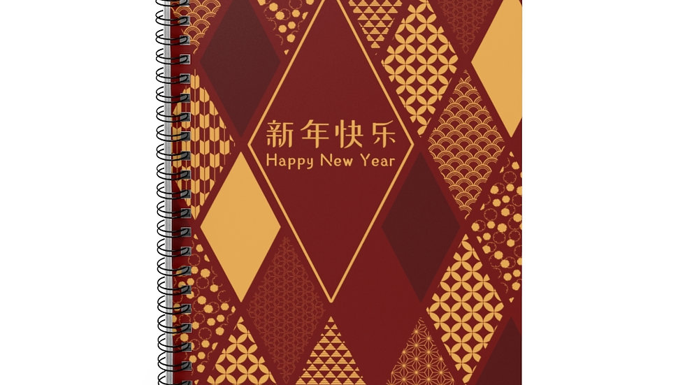 Chinese New Year Spiral Notebook/Journal - Ruled Line
