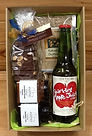 Made to Order Hampers